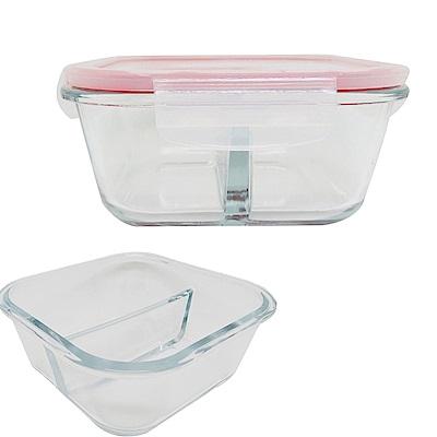 [兩組]金德恩 方形分隔玻璃保鮮盒700ml
