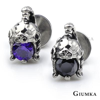 GIUMKA 栓塞式白鋼耳環單支 頭盔造形-共4色