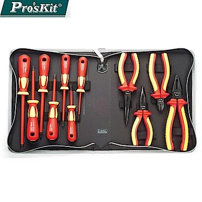 台灣ProsKit寶工德國VDE 1000V高壓絕緣工具組 (11件組含7支高壓螺絲起子和4支手鉗;