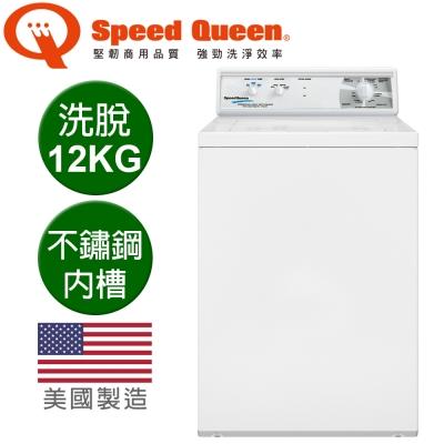 【預購7/25出貨】Speed Queen 12KG經典機械上掀洗衣機 LWN432SP (美國原裝)