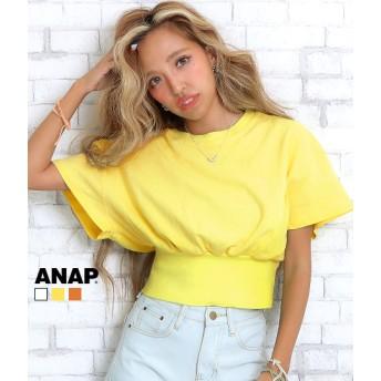 【セール開催中】ANAP(アナップ)裾リブクロップドトップス