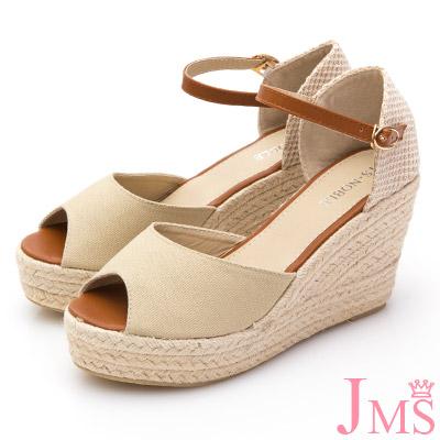 JMS-日雜定番款素面魚口厚底楔型涼鞋-杏色
