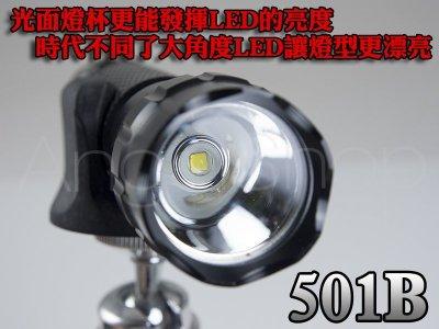 《天使小舖》WF-501B CREE XM-L2 U2 18650專用強光LED手電筒 T6可參考