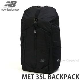 ニューバランス メット バックパック NEWBALANCE MET 35L BACKPACK バッグ リュック 鞄 かばん 通学 通勤 デイ カラー:BK サイズ:35L