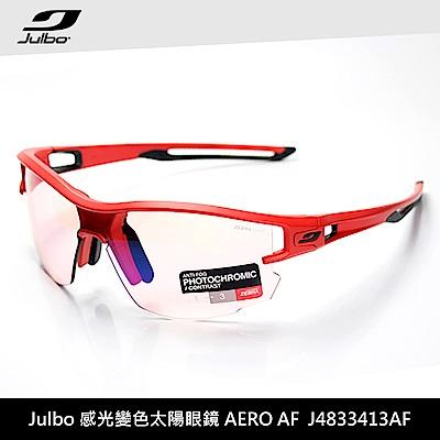 Julbo 感光變色太陽眼鏡 AERO AF J4833413AF (跑步自行車用)