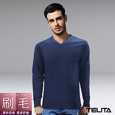 型男刷毛蓄熱保暖長袖V領休閒T-藍TELITA