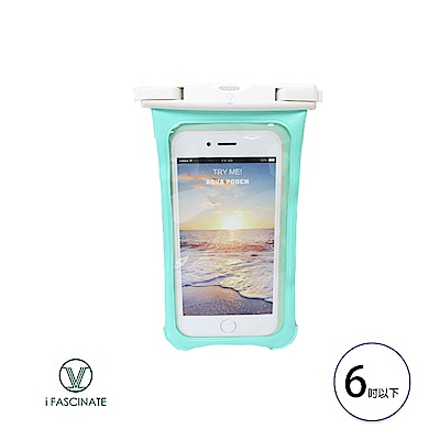 iFASCINATE 手機防水袋 B01-045-3 粉藍