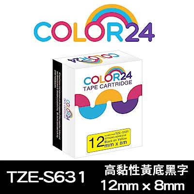 Color24 for Brother TZe-S631 高黏性系列黃底黑字相容標籤帶 寬度12mm