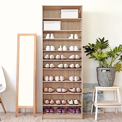 《HOPMA》DIY巧收開放式十層鞋櫃/收納櫃-寬60 x深28.5 x高180cm