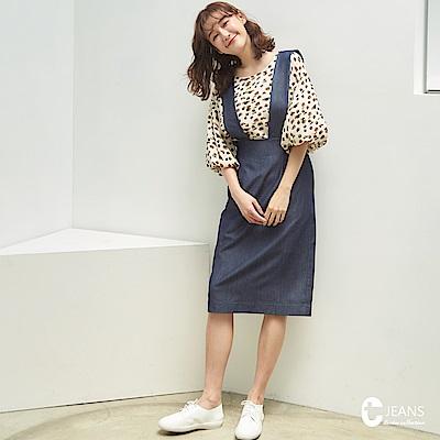 CANTWO JEANS寬版吊帶直筒裙-共兩色