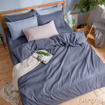 DUYAN竹漾-芬蘭撞色設計-雙人床包枕套三件組-靜謐藍 台灣製