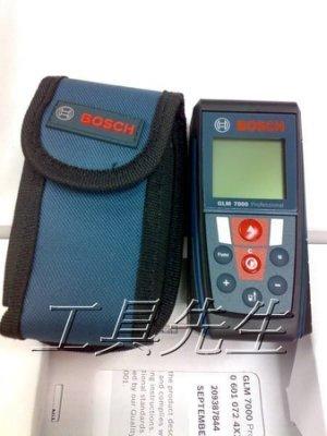 已停產/GLM7000/附皮套【工具先生】BOSCH 德國~雷射測距儀/可直接換算坪數.台尺 非GLM40 LD050P