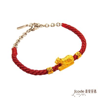 J code真愛密碼金飾 咬錢虎黃金中國繩手鍊-小