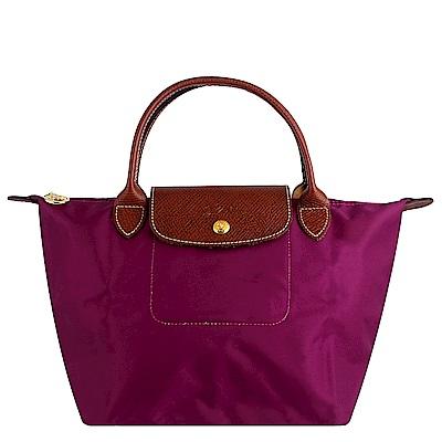 Longchamp 短帶折疊水餃包(紫紅色/小)