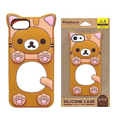 iPhone 8/7/6s/6 拉拉熊/角落生物 造型矽膠 軟殼 4.7吋-拉拉熊