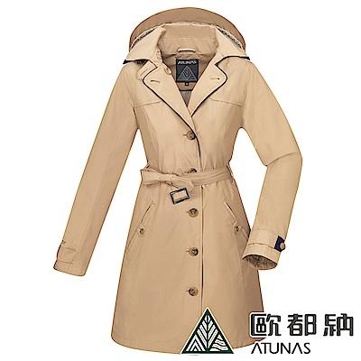 【ATUNAS 歐都納】女GORE-TEX+羽絨長版兩件式外套A-G1825W卡其