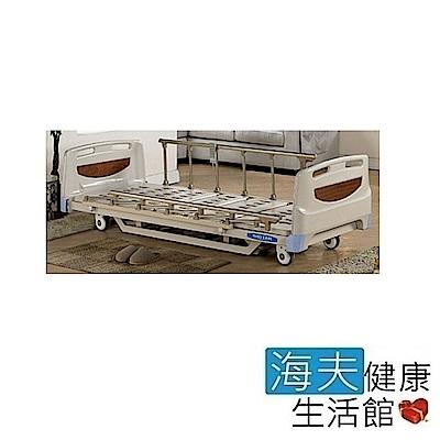 海夫 耀宏 YH315 超低地板電動護理床(3馬達)