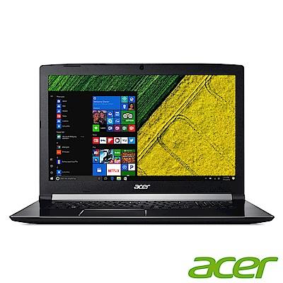 A717-72G-72PVnIntel® Core™ i7-8750HnNVIDIA® GeForce® GTX 1050 4GnDDR4 8Gn 1 TB + 128G SSD