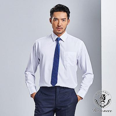 BARONECE 優選商務經典襯衫(518457)