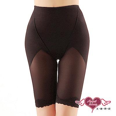 塑身褲 公主翹臀 蕾絲透氣提臀塑腿褲(黑M.L) AngelHoney天使霓裳