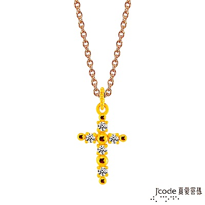 J code真愛密碼金飾 信仰黃金墜子 送項鍊