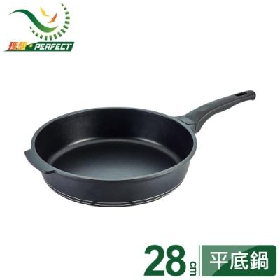 [PERFECT 理想] 日式黑金剛深型平底鍋28cm(無蓋)