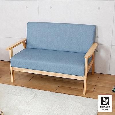 多瓦娜-安達耐磨皮雙人DIY沙發-三色