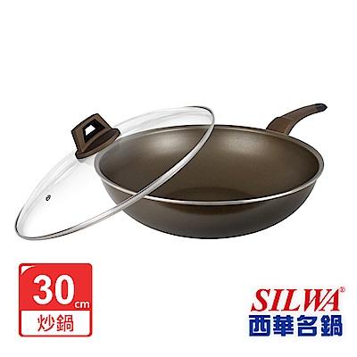 SILWA 西華 好料理不沾炒鍋30cm