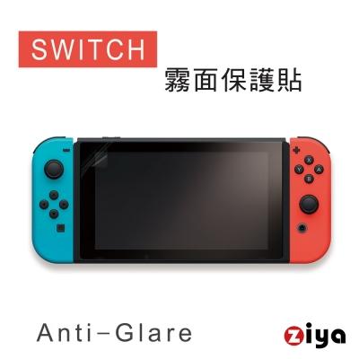[ZIYA] 任天堂 NINTENDO SWITCH 抗刮霧面防指紋螢幕保護貼
