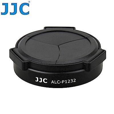 JJC Panasonic自動鏡頭蓋ALC-P1232黑/銀Lumix G Vario HD 12-32mm f/3.5-5.6 ASPH MEGA OIS