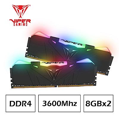 VIPER蟒龍 RGB Black DDR4 3600 CL17 16GB(2x8GB 桌上型記憶體