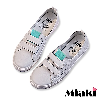 Miaki-休閒鞋夏日穿搭透氣包鞋-綠