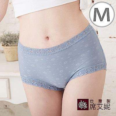 席艾妮SHIANEY 台灣製造 中大尺碼 緹花雕花 蕾絲高腰內褲