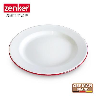 德國Zenker 手工琺瑯圓盤22cm