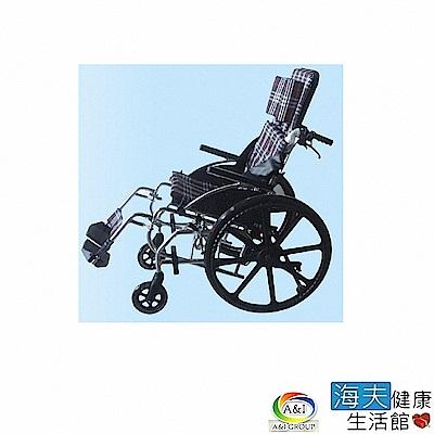海夫健康生活館 康復 新型 鋁合金 可傾斜 躺式輪椅
