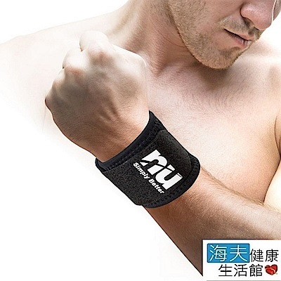 恩悠數位 NU 鈦鍺能量 冰紗護腕束帶