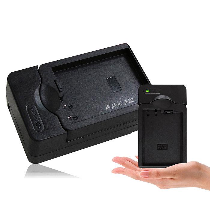 Canon NB5L/NB-5LH / NB6L/NB-6LH / NB7L 智慧型方塊充 電池快速充電器 PowerShot S100類單