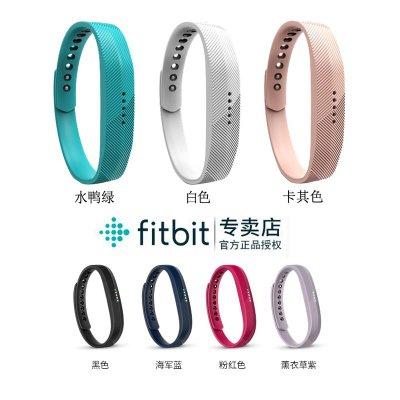 Fitbit Flex2 錶帶 智能手環替換錶帶 硅膠錶帶 運動腕帶 fitbit手環 帶 時尚簡約 運動型腕帶
