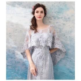 ウェディングドレス 結婚式 舞台衣装 二次会 写真撮影 司会者 披露宴 ナイトドレス ロングドレス 人気 パーティードレス フォー