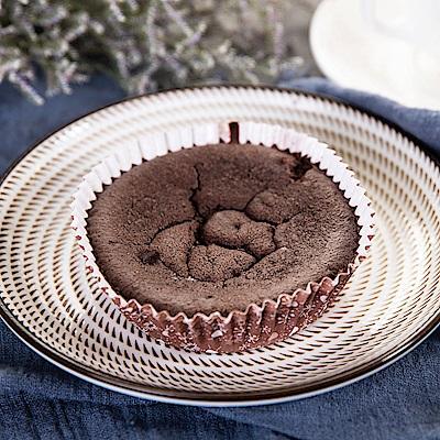 i3微澱粉-巧克力布朗尼杯子蛋糕1顆(120g/顆)