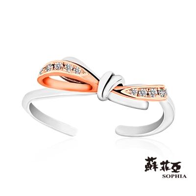 蘇菲亞SOPHIA 鑽戒-Romantic系列 雙色蝴蝶結可調式鑽石戒指