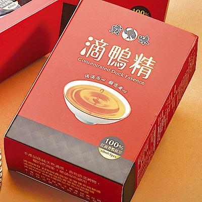 霸味-滴鴨精8盒組(5包/盒)