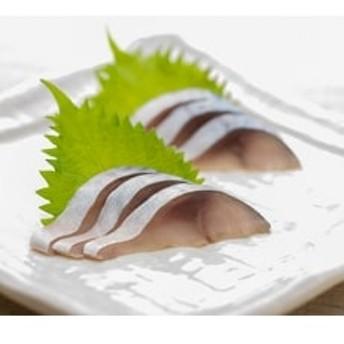 【北海道釧路産】笹谷のしめ鯖(大サイズ)×2枚セット