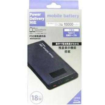モバイルバッテリー 10000mAh PD18W YZLCC100P-10BK