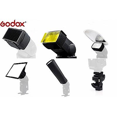 神牛Godox機頂閃燈6合1打光配件套裝SA-K6(含蜂巢罩.柔光箱.反光板.束光罩.濾色片和傘托架)