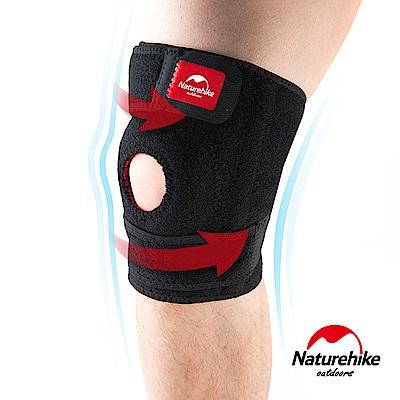 Naturehike 強化型 彈性防滑膝蓋減壓墊 左+右