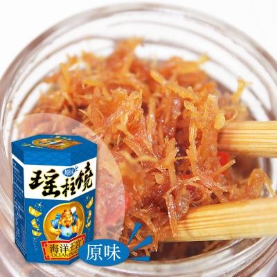 幸福小胖 海洋王宮瑤柱燒6罐(原味/120g/罐)