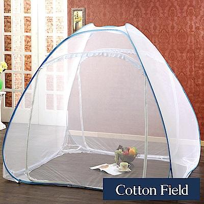 棉花田Cotton Field 浪漫滿屋 全底網雙門帳棚式蚊帳 雙人 150x200x150cm