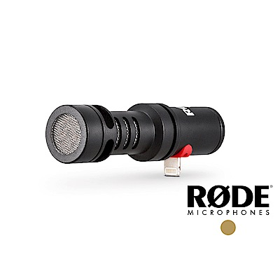 RODE VideoMic ME-L APPLE手機平板指向型麥克風 RDVMML 公司貨