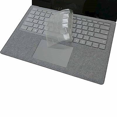 EZstick Microsoft Surface Laptop2 奈米銀抗菌TPU鍵盤膜
